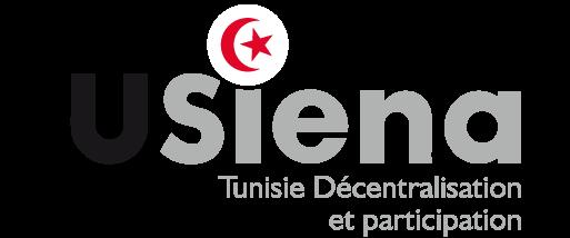 Tunisie Décentralisation et Participation